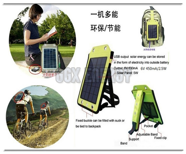 2.5W/5V Standing Solar Panel Charger for Phone